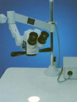 zdjęcie mikroskopu